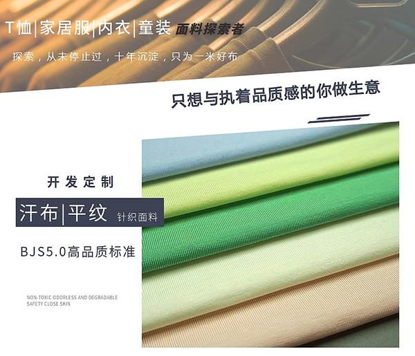 40支全棉汗布多少价格一公斤