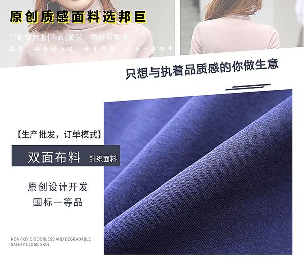 双面汗布针织面料-海岛棉丝光棉双面布匹批发市场-百事3平台
